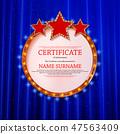 vector, certificate, diploma 47563409