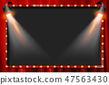 stage, movie, theater 47563430