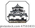 Illustration Hikone Castle 100 Great castle 47563833