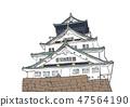 Illustration Osaka Castle 100 Great castle 47564190
