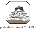 Illustration Osaka Castle 100 Great castle 47564193