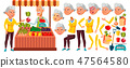 Asian Old Woman Vector. Senior Person Portrait. Elderly People. Aged. Animation Creation Set 47564580