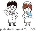 남자 의사와 여자 간호사 47568226