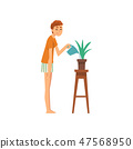 Young Man Watering Houseplant, Guy Spending Weekend at Home and Relaxing, Rest at Home Vector 47568950