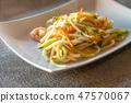 Yaki udon on white plate 47570067