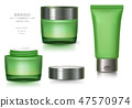 cosmetic, green, product 47570974