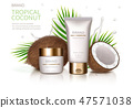 cosmetic, coconut, palm 47571038