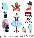 Flat vector set of dressing room icons. Dress on mannequin, table mirrors, elements of costumes 47572259