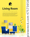 Interior background with colorful living room 47573658