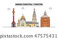 Russia, Sakha Yakutia , Yakutsk. City skyline: architecture, buildings, streets, silhouette 47575431