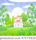 Springtime Scene with Church and Green Trees 47575826