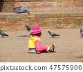 Cute Nepalese small girl sitting on the Kathmandu square. 47575906