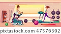 Vector gym background with treadmill, bike training 47576302