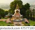 Small Buddhist stupa of Kopan monastery, Kathmandu, Nepal. 47577183