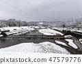 鸭川 - 雪景 47579776