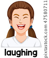 Young girl laughing facial expression 47580711