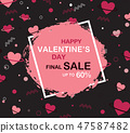 Valentine's Day sale background. 47587482