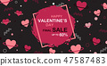 Valentine's Day sale background. 47587483