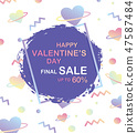 Valentine's Day sale background. 47587484