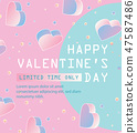 Valentine's Day sale background. 47587486