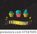 Plant shop template banner. Cactus in pot. 47587605