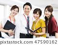 비즈니스 여성 팀 사무실 비즈니스 우먼 47590162
