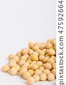 콩 47592664