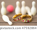 Wedding rings with bowling pin 47592864