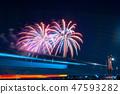 한국의 서울 한강에서 열리는 불꽃놀이 불꽃축제, 화려한 야경 페스티벌  47593282