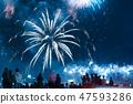 한국의 서울 한강에서 열리는 불꽃놀이 불꽃축제, 화려한 야경 페스티벌  47593286