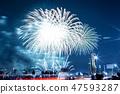 한국의 서울 한강에서 열리는 불꽃놀이 불꽃축제, 화려한 야경 페스티벌  47593287