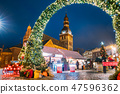 Riga, Latvia. Christmas Market On Dome Square With Riga Dome Cathedral. Christmas Tree And Trading 47596362