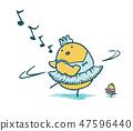 寬鬆的小雞芭蕾舞 47596440