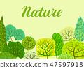 树木 树 自然 47597918