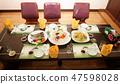 음식,회,초밥,초밥 47598028