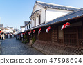 White-walled streets of Yanai in winter fine 47598694