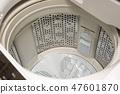 [전자동 세탁기 세탁조] 47601870