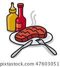 roasted steak 47603051