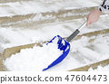 Cleaning of snow. Clearing in winter time by means 47604473