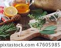Healthy herbal tea with medicinal herbs and lemon 47605985