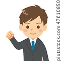 Suit men's pose 47610850