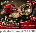 Venice Carnival design 47611789