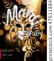 Mardi gras carnival poster 47611884