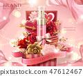 Happy Valentine's day gift set 47612467