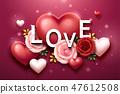心 裝飾性的 開花 47612508