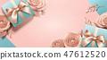 禮物 留白 文案區域 47612520
