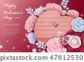 선물, 상자, 하트 47612530