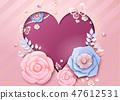 꽃, 화초, 꽃봉오리 47612531