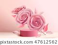 花 開花 花朵 47612562