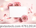 卡 函 卡片 47612614